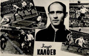 Осетинам в символической сборной — не место, или миф о грузинском футболе!